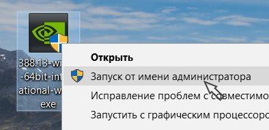 open-driver-file